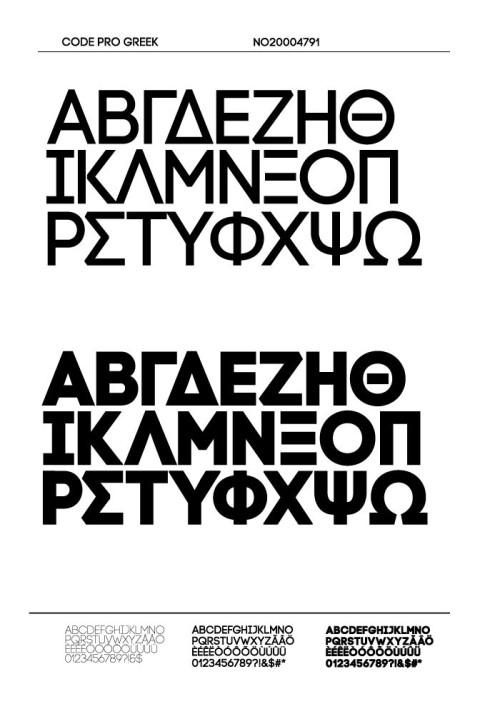 Greek Typography